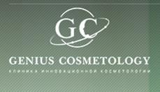 Genius Cosmetology