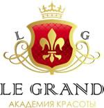 Академия красоты и здоровья Le Grand
