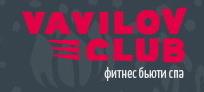 Велнес-центр и салон красоты « Vavilov Club»