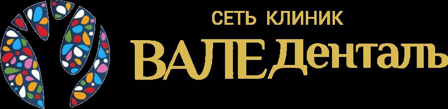 Косметологическая клиника Вале Эстетика