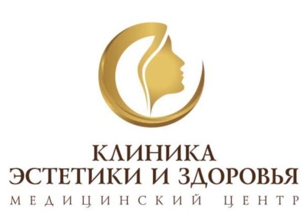 Медицинский центр Клиника Эстетики и Здоровья