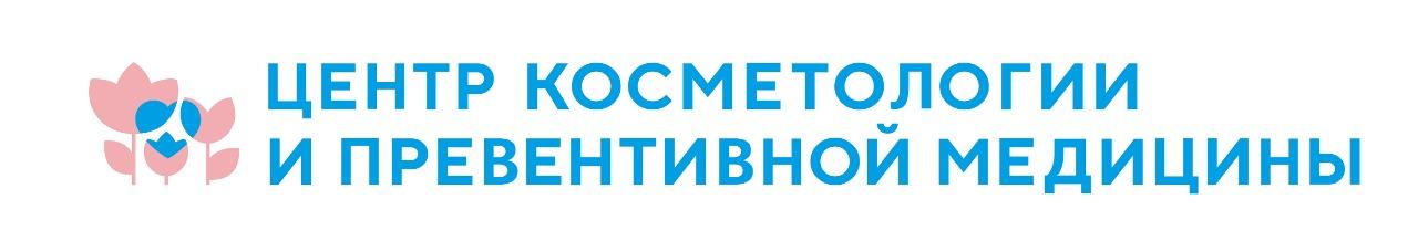 Центр косметологии и превентивной медицины «Семейный доктор»