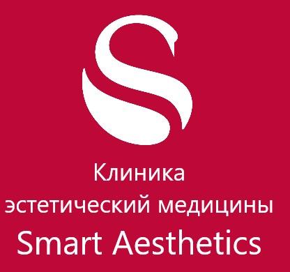 Клиника эстетической медицины Smart Aesthetics