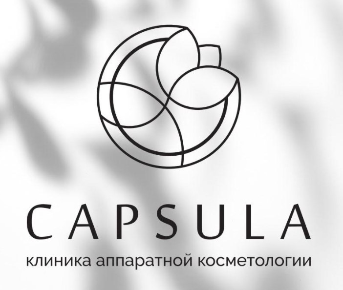 Клиника аппаратной косметологии Capsula