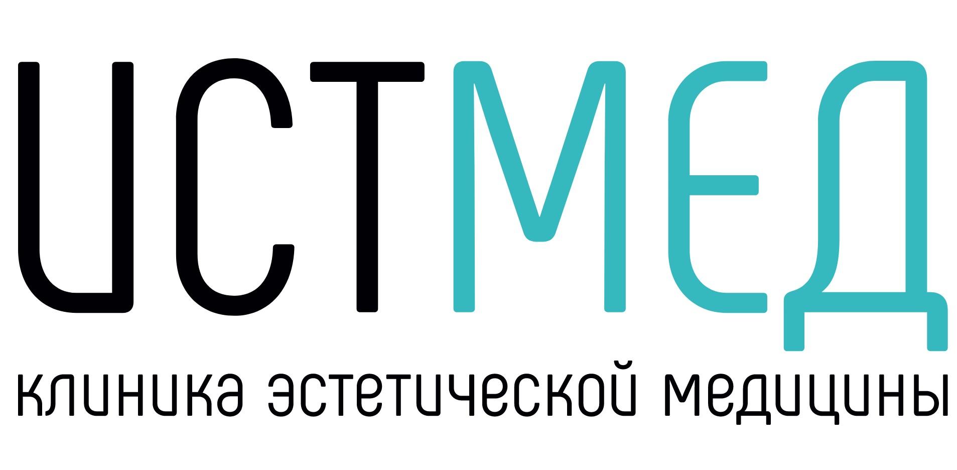ИстМед — клиника эстетической медицины