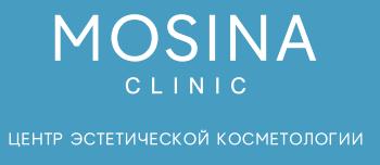 Центр эстетической косметологии MOSINA CLINIC
