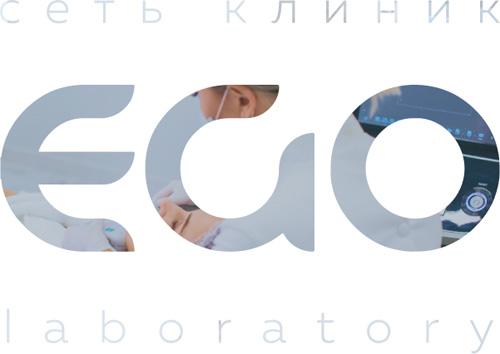 EGO laboratory — сеть клиник