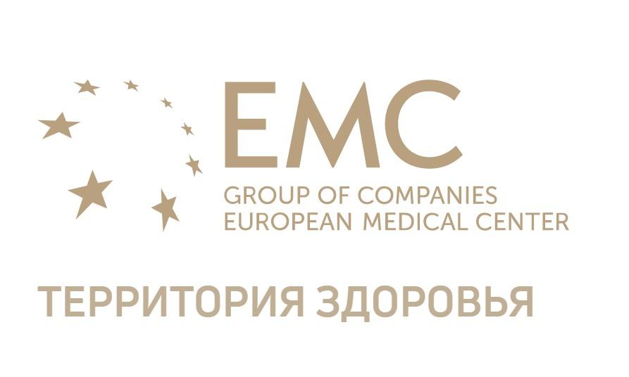 Клиника EMC