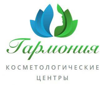 Косметологический центр Гармония