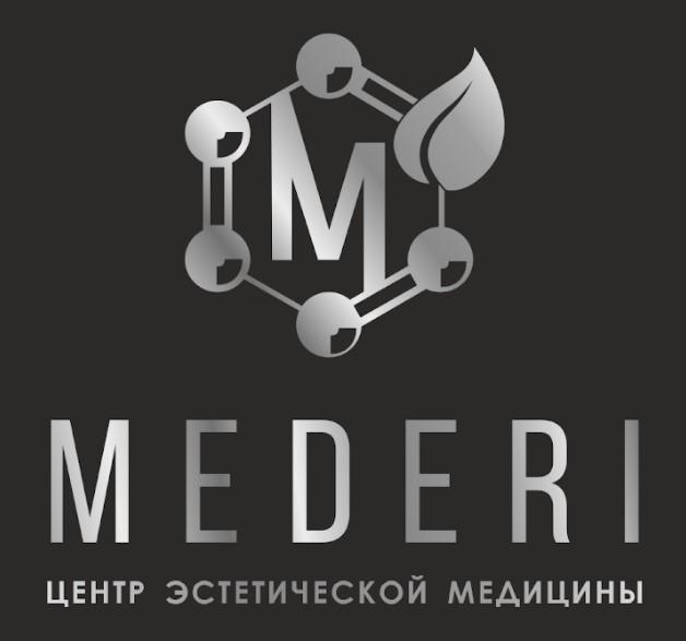 Центр эстетической медицины MEDERI