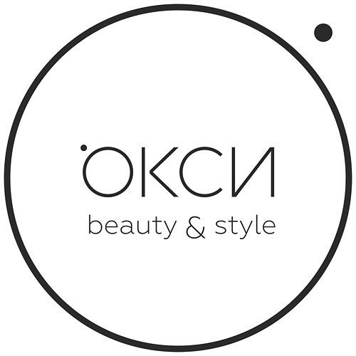 Салон красоты ОКСИ beauty & style