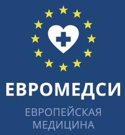 Клиника Евромедси