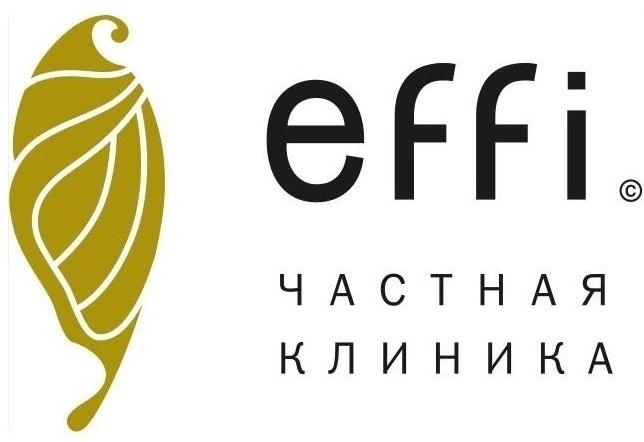 Частная клиника effi