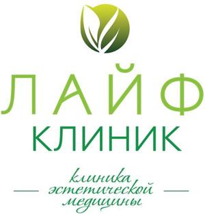 Медицинский центр ЛАЙФ КЛИНИК
