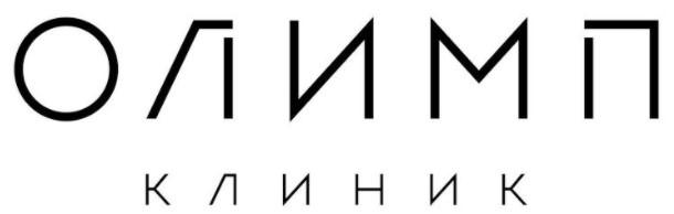 OLYMP CLINIC
