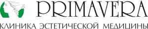 Клиника эстетической медицины PRIMAVERA