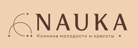 Клиника молодости и красоты NAUKA