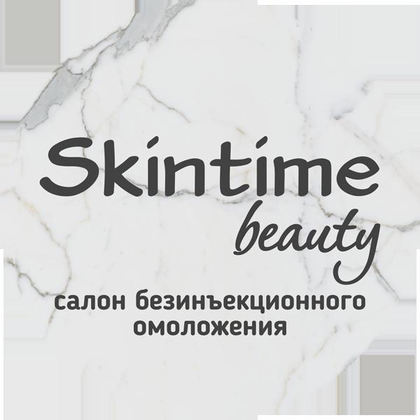 Салон безинъекционного омоложения Skintime beauty