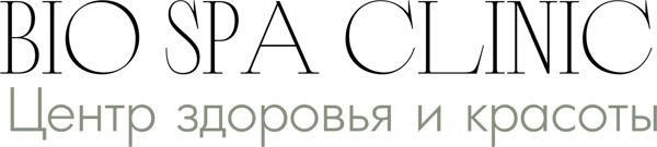 Центр здоровья и красоты BIO SPA CLINIC